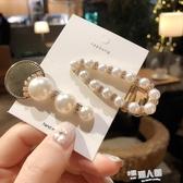髮飾 套裝組合韓國仿珍珠發夾鴨嘴夾網紅劉海夾卡子頭飾新款發飾女成年 9號潮人館