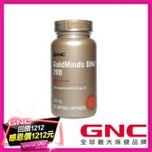 【GNC健安喜】雙12限定 藻油DHA膠囊食品 60顆
