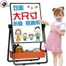 鉅惠兩天-寶寶兒童畫板雙面磁性小黑板可升...