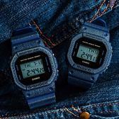 G-SHOCK x BABY-G 丹寧潮流情人對錶 DW-5600DE-2DR_BGD-560DE-2DR