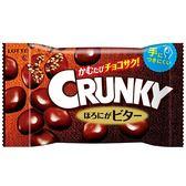 LOTTE Crunky脆米果微苦巧克力隨手包 32g【愛買】