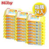 Nuby溫和低敏EDI超純水柔濕巾 /濕紙巾88抽24包(箱購)