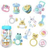 手搖鈴嬰兒手搖鈴玩具0-3-6-12個4月5新生兒寶寶1歲2男女孩益智芽膠玩具(1件免運)