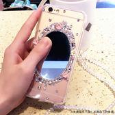 蘋果 IPhone XS Max XR IX i8 Plus i7 i6S i5 SE 手機殼 水鑽殼 客製化 訂做 櫻花魔鏡鑽殼