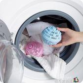 洗衣球 優思居 魔力去污洗衣球 洗衣機專用防纏繞清潔球衣服清洗球去污球 魔方數碼館