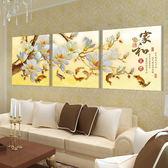 客廳臥室沙發背景墻掛歐式抽象裝飾現代簡約無框三聯壁畫LK1916『夢幻家居』