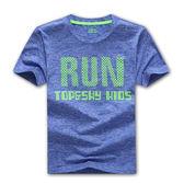 兒童排汗衣 兒童速幹T恤短袖男童速幹衣中大童運動汗衫體恤半袖胖 寶貝計畫