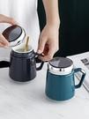 辦公杯 馬克杯帶蓋勺創意ins陶瓷喝水杯女男辦公室茶杯咖啡簡約家用杯子 唯伊時尚