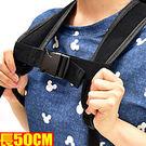 50CM安全萬用調節扣帶.戶外露營旅行束箱帶拉桿箱捆箱綑綁帶.收納打包帶貨物固定帶尼龍插扣帶