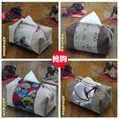 小汽車用品布藝抽紙套座式平放紙巾盒拉鏈面...