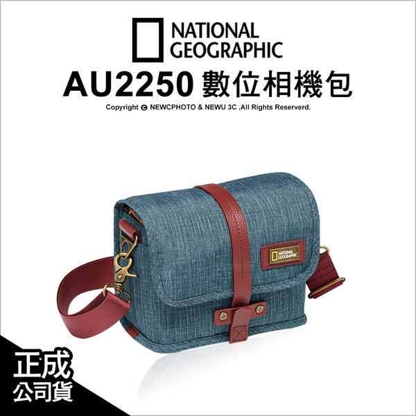 國家地理 National Geographic 澳大利亞系列 NG AU 2250 數位相機包 公司貨 ★24期免運★薪創數位