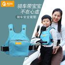 兒童背帶 電動摩托車兒童帶電瓶踏板車孩子防摔綁帶寶寶保護帶便攜座椅