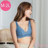無鋼圈M-2L輕盈無痕舒適蕾絲美胸衣-藍色【黛瑪Daima】