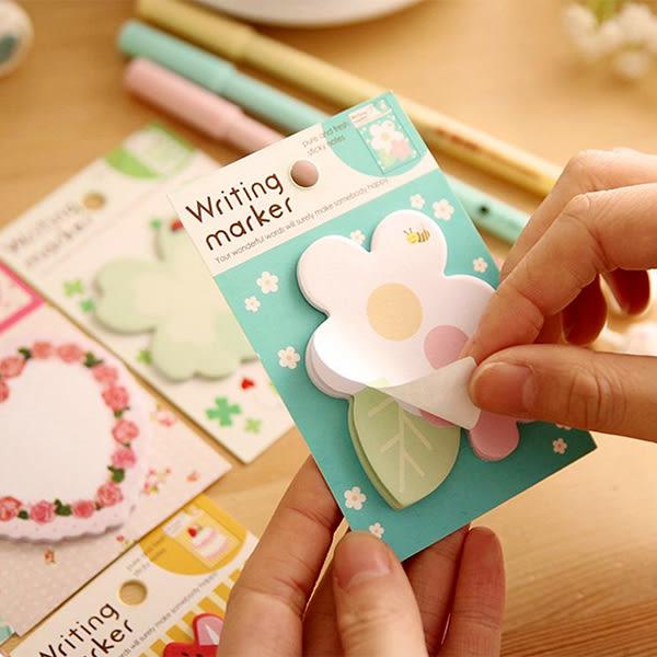 【BlueCat】甜蜜物語Heart愛心花朵蛋糕優雅便條紙 N次貼 便利貼