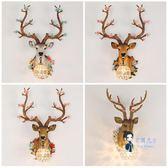 鹿頭燈 美式客廳背景牆鹿頭燈北歐樓梯過道創意電池燈具歐式臥室鹿角壁燈T 多色
