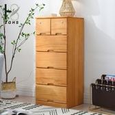 實木五鬥櫃簡約現代儲物實木櫃抽屜式收納櫃北歐鬥櫃臥室 【降價兩天】