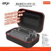 【NS 周邊】Nintendo Switch 大容量收納包