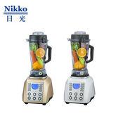 加碼贈好禮2選1【NIKKO日光】BL-168數位全營養調理機(白/金) 方杯或靠譜鍋