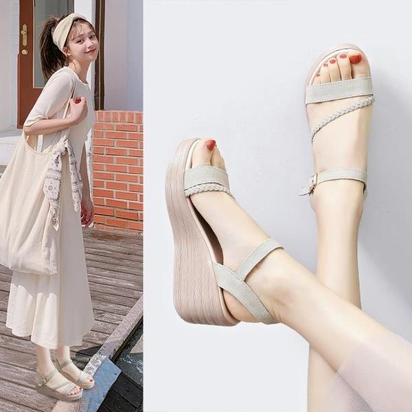 厚底楔形涼鞋年新款女舒適厚底鞋百搭仙女風平底夏天真皮夏季女鞋 蘇菲小店