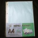【奇奇文具】7折 HFPWP  30孔活頁資料內頁袋(20入) 環保材質 台灣製  F401A4-IN