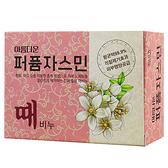 韓國奇蹟仙女去角質搓仙皂-茉莉【愛買】