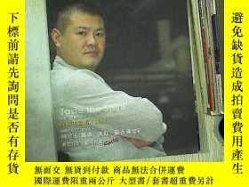 二手書博民逛書店典藏罕見2005 springY180897