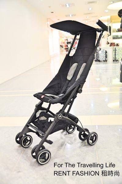 【時尚品味】嬰兒車出租 日本口袋型推車 POCKIT 三代新生兒 時尚推車出租!