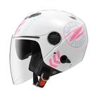 【東門城】ZEUS ZS202FB T63 (白粉) 半罩式安全帽 雙鏡片