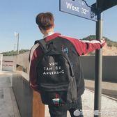 學院風韓版校園帆布背包書包男時尚潮流青少年初中高中學生雙肩包 橙子精品