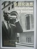 【書寶二手書T4/社會_GCB】全球化迷思_Paul Hirst & Grahame Thompson