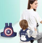 童電動車摩托車安全帶寶寶綁帶防摔帶小孩背帶式卡通