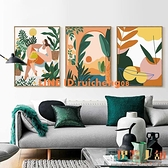 數字油畫diy北歐簡約小清新客廳手工畫畫手繪填充填色簡單油彩畫【倪醬小鋪】
