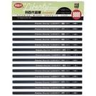 《享亮商城》9800 5B高級繪圖鉛筆(盒) 利百代