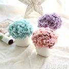 母愛之花康乃馨仿真花把束花藝家居客廳餐桌裝飾花新娘手捧花干花 自由角落