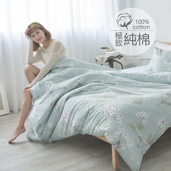 #B192#100%天然極致純棉6x7尺標準雙人被套(180*210公分)*台灣製 薄被單