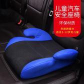 兒童汽車安全座椅增高墊 嬰兒便攜式簡易車載用固定坐椅寶 寶餐椅 卡布奇诺HM