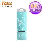 【TCELL 冠元】USB3.0 64GB 絢麗粉彩隨身碟-蒂芬妮藍
