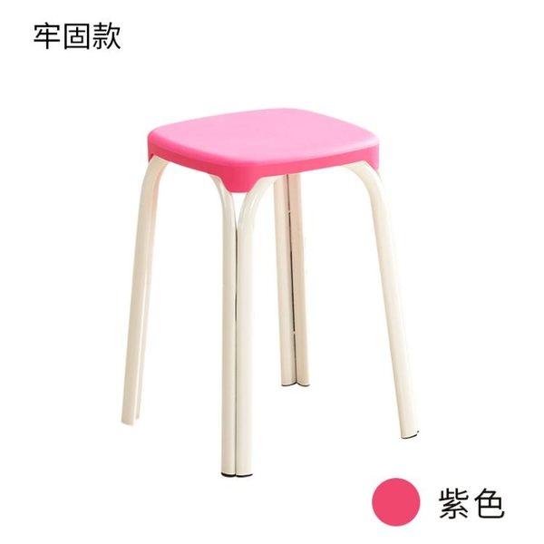 day&day塑料凳子加厚成人家用餐桌高凳時尚創意小椅子現代簡約客廳高板凳WY