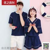 2017韓版情侶裝短袖t恤