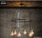 INPHIC- 美式鄉村復古魔豆吊燈北歐創意服裝店鋪客廳酒吧多頭吊燈-A款_S197C