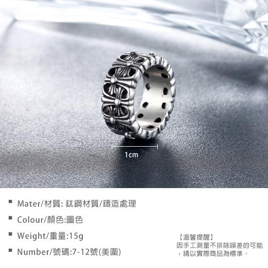 《 QBOX 》FASHION 飾品【RHF546】精緻個性復古克羅心十字架鑄造鈦鋼戒指/戒環