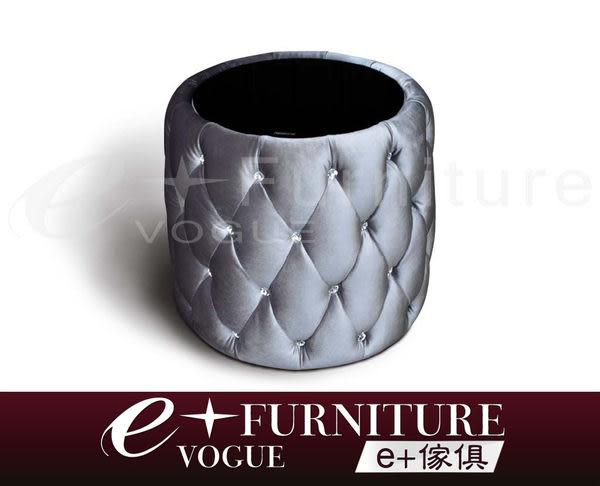 『 e+傢俱 』BT59 佩托拉 Patra 水鑽拉釦時尚小茶几 優雅曲線潮流設計