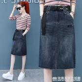 半身裙女夏季新款韓版高腰包臀顯瘦一步裙中長款開叉牛仔裙子 完美居家生活館