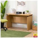 ◆電腦桌 LAVORO 120 LBR NITORI宜得利家居