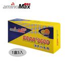 aminoMax邁克仕 BCAA 9600mg沖泡式飲品 A045 (1盒5入) / 城市綠洲 (HIRO's、運動、胺基酸、能量補給)