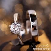 一克拉六爪仿真鉆戒情侶結婚對戒簡約活口戒指婚禮儀式用的假道具快速出貨
