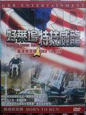 影音 345 024  DVD 電影~好萊塢特技威龍─飆速敢死隊~繁體中文英文字幕選擇