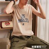 唐獅夏季新款背心t恤男學生字母印花坎肩純棉上衣運動無袖潮 米希美衣