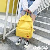 旅行包 雙肩包女潮百搭時尚背包女韓版大容量學生書包休閒旅行包 【全館9折】