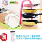 現貨 !  廚房鍋類碗盤實用可調整高度收納架 (買再送:二合一組裝設計削皮刀)